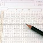 不是那么好选,日本センター試験(大学入学考)外语考试中文卷