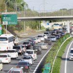 【日本生活】高速道路/Expressway/高速公路【豆子的日本日常】