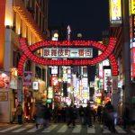 【日本生活】歌舞伎/Kabuki/歌舞伎【豆子的日本日常】