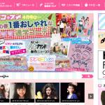 【日本杂志】女性向杂志小介绍