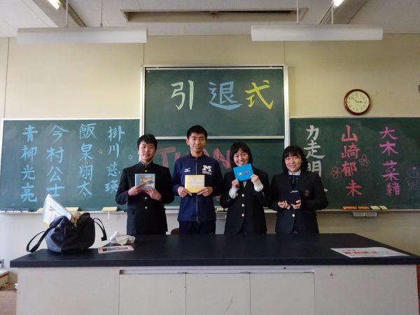 日本の学生、部活の引退式