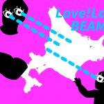 【语言学习】第十一课 – 高高在上与恭敬的态度/上から下から目線【请问,北海道?】