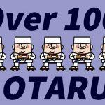【语言学习】第十三课 –寿司随便吃的街道 / お寿司食べ放題の街【请问,北海道?】