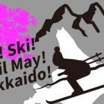 【语言学习】第十六课 –北海道 滑雪季、半年 / 北海道、スキーシーズン、半年間【请问,北海道?】