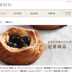 【日本生活】DONQ 与  AMDERSEN 日本面包品牌小介绍